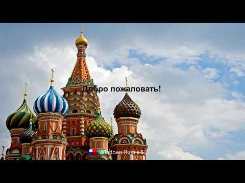 Windows Russia 5