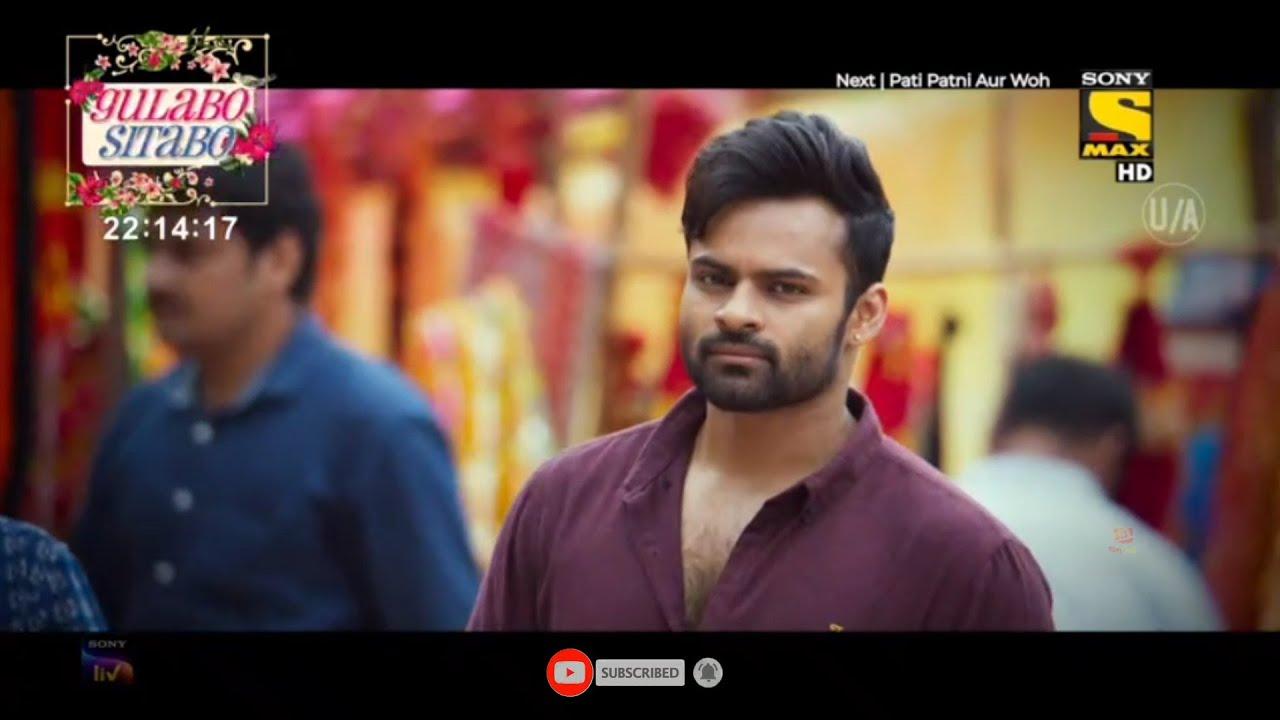 Download Har Din Diwali   World Television Premiere   #2