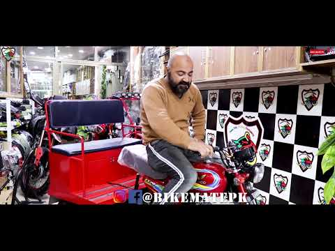 3 Wheeler Motorcycle | Bike Mate PK