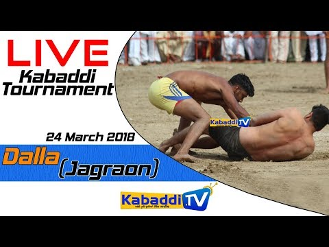 🔴 [Live] Dalla (Jagraon) Kabaddi Tournament 24 March 2018 - www.Kabaddi.Tv