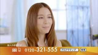 May J. いいとも出演!! 2013/8/21.