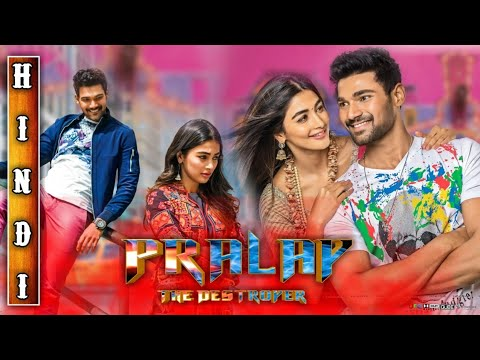 PRALAY THE DESTROYER  (Saakshyam) 2019 New Released Hindi Dubbed Full Movie Update   Srinivas, Pooja