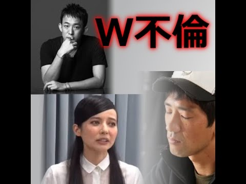 ファンキー加藤 柴田 嫁