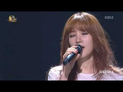 160908 거미 Gummy You Are My Everything Outstanding  Korean Drama OST