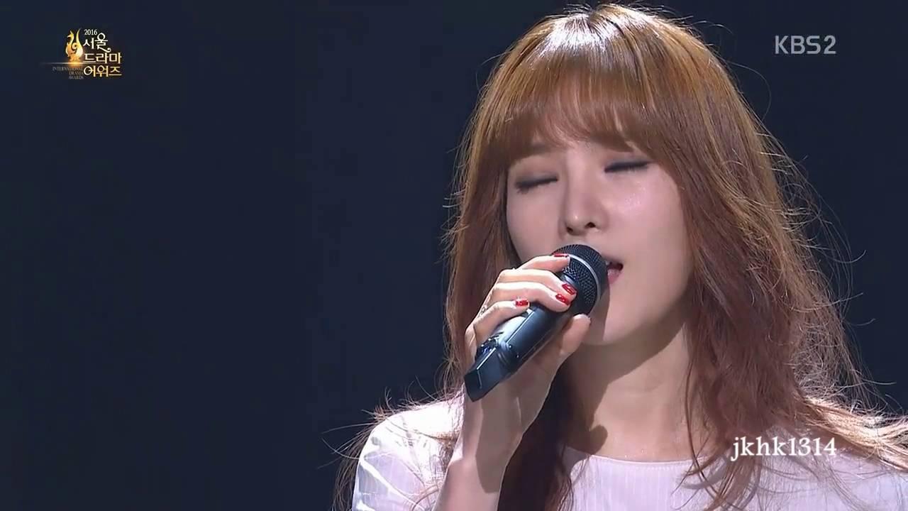 160908 거미 Gummy You Are My Everything Outstanding Korean Drama OST