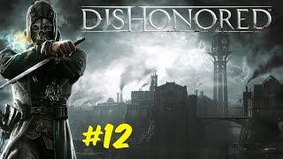 Dishonored #12 Art Dealer safe code