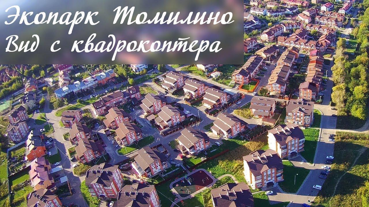 Томи́лино — посёлок городского типа в люберецком районе московской области; входит в муниципальное образование «городское поселение томилино». Население — 31 649 чел. (2017). На 2015 г. Томилино являлось вторым по численности населения посёлком городского типа московской области и.