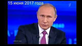 Как живут люди после обращения к Путину