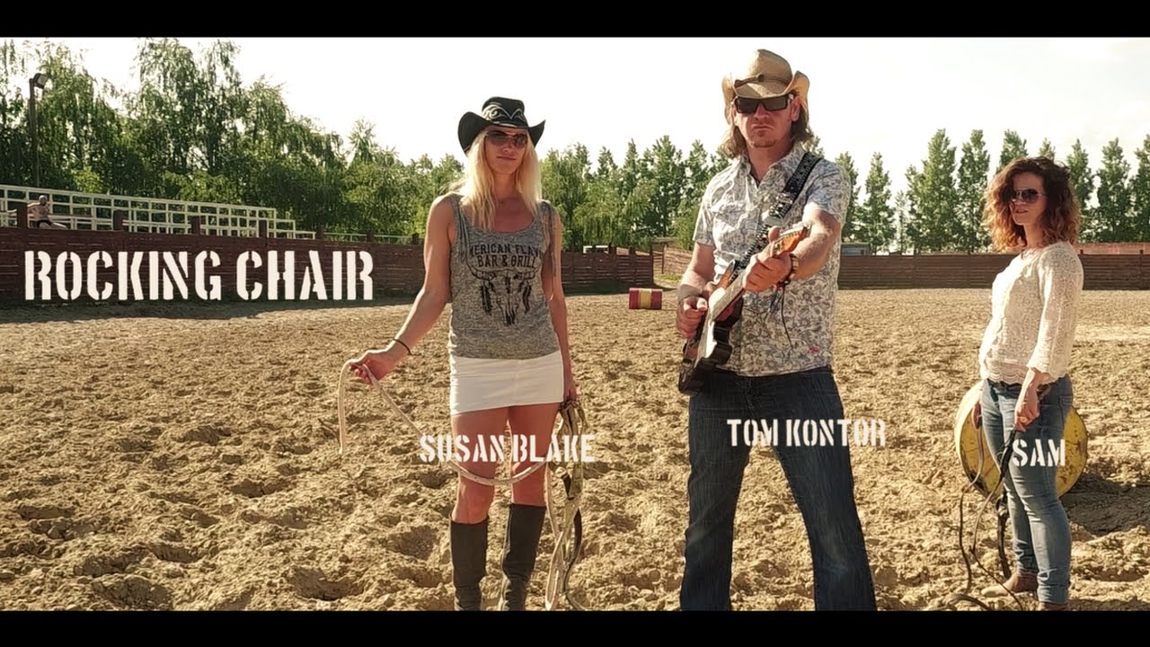ROCK THE COUNTRY   Rocking Chair