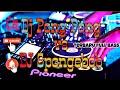 Dj Manado Terbaru  Full Bass Dj Pong Pong Vs Spongebob Arfan Young  Mp3 - Mp4 Download