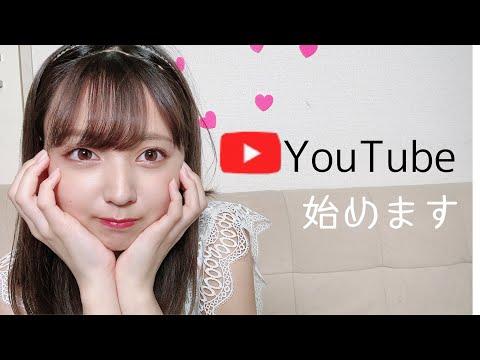 【初投稿】齋藤美雪YouTube始めます〜☺︎【自己紹介】