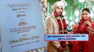 Ranbir Kapoor Alia Bhatt WEDDING CARD  22 January 2020 Wedding Date