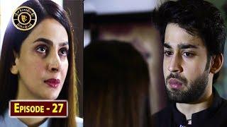 Cheekh Episode 27 | Top Pakistani Drama
