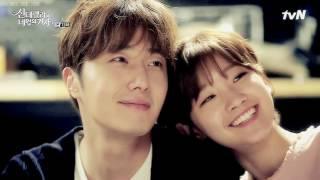 Ji Woon & Ha Won || Lights Down Low