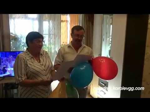 Поздравление шарами 2
