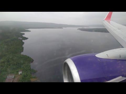 . Мурманск. Посадка самолета в непогоду. 25 августа 2019 г.