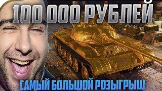 Лаги в World of Tanks \\  Зарабатываем деньги для онлайн игр бесплатно