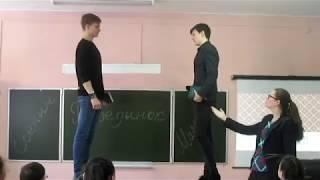 Урок экспромт 11 а класс МОУ СОШ №3 г Красный Кут Саратовская область