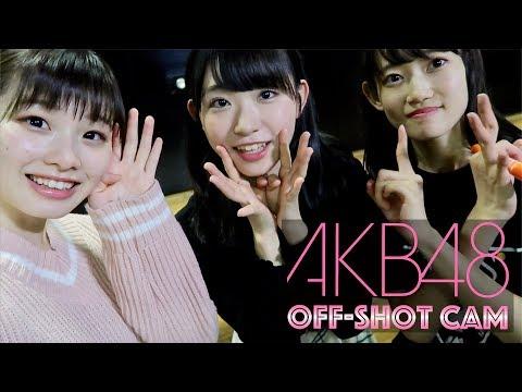 AKB48 OFF-SHOT CAM #1 (Behind cam) / AKB48[Official]