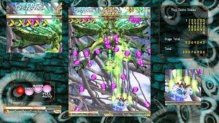 虫姫さま / Mushihimesama - Original ALL Clear (No-Miss) - 6,45 Million