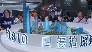 Highlights   Mobile World Congress Shanghai 2017