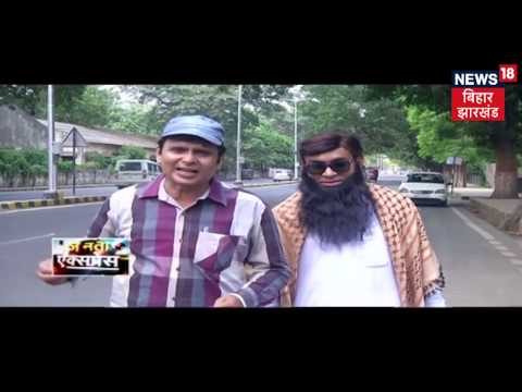 Janta Express | Visa Pranksters On The Streets | Prank Show