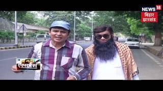 Janta Express  Visa Pranksters On The Streets  Prank Show