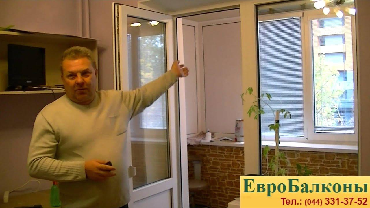 Видеоотзыв о расширении балкона - youtube.