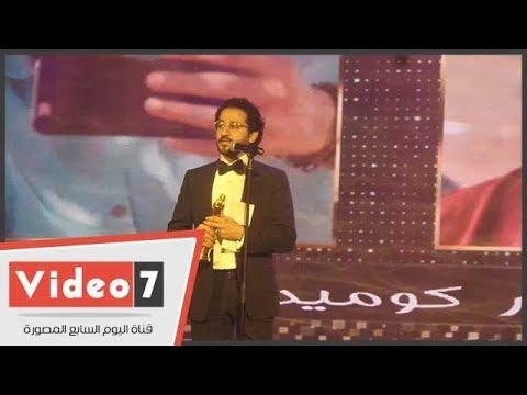 قفشات كوميدية للنجم أحمد حلمى فى حفل جوائز أوسكار السينما العربية  - 04:21-2017 / 10 / 21