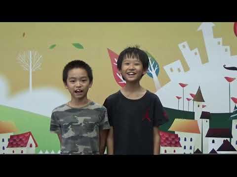 2020高原國小學生祝賀老師教師節影片