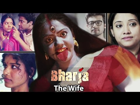 Bharja  The Wife  Latest Bengali Movie 2017  Rupam Sinha, Soumita Das, Devjani Basu