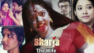 Bharja - The Wife   Latest Bengali Movie 2017   Rupam Sinha, Soumita Das, Devjani Basu