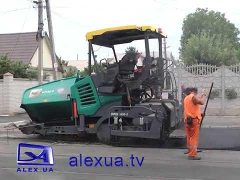 Телеканал ALEX UA - Новости: Ремонт дороги у Шевченківському районі