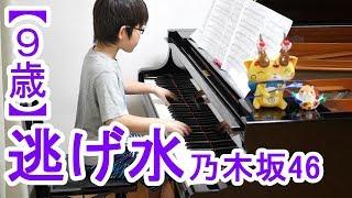 チャンネル名『ぴーあおチャンネル』に変えました(*'ω'*) ☆使用楽譜:ぷ...