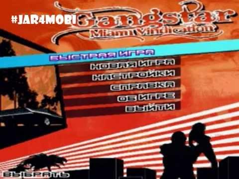 Gangstar 3 Miami Vindication Jar [JAVA] Gameplay