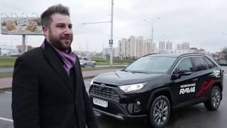 Отзыв о новом Тойота Рав 4 2019 двигатель 2.5 бензин АКПП максимальная комплектация
