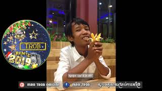 Remix Troll ចំបីុខ្មៅ 2019 New Song Remix in Cambodia