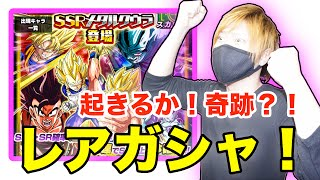 チャンネル登録してね☆ http://u222u.info/kUlC ☆ツイッターもやってる...