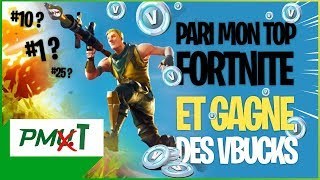 Pari notre top FORTNITE et gagne des Vbucks ! On lâche direct de la thune ! [PMT] TOP1