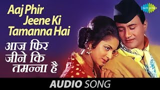 Aaj Phir Jeene Ki Tamanna | With Lata Mangeshkar's Narration | Waheeda Rehman | Dev Anand | Guide