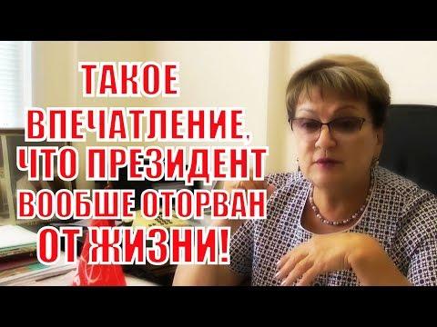 Депутат Алимова: НАДО