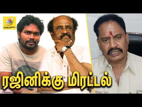 ரஜினியை மிரட்டிய தாதா மகன் | Rajini threatened by Underworld Don's Son | Latest Tamil News