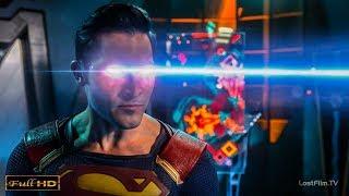 Супермен против Супергёрл