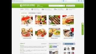 Как заказать доставку еды на сайте