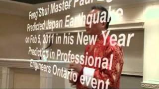 Feng Shui Master, Paul Ng, Japan Earthquake prediction, 加拿大風水大師, 伍子明, 預測日本會有地震, 20110205