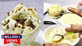 आधे कप दूध के इस्तेमाल से बनाये ऐसी क्रीमी क्रीमी सॉफ्ट Butter Scotch Ice Cream जो मुँह में घुल जाये