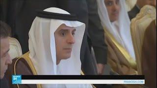 وزير الخارجية السعودي يحمل إيران مسؤولية عدم التوصل لاتفاق بشأن الحج