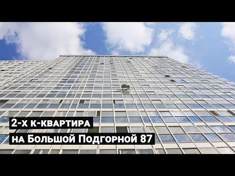 АВТОМИР – крупнейший автомобильный дилер в России, продажа