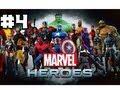 Marvel Heroes MMO - Part 4 - Venom Attacks the Marvel Universe