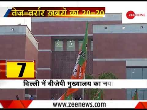 BJP to get new 'hi-tech and swanky' HQ in Delhi; PM Modi to inaugurate tomorrow